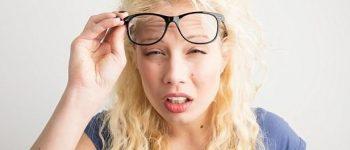 بینایی انسان هنگام کم کردن نور زیاد میشود