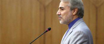 تکذیب کسری بودجه ۸ میلیارد دلاری کشور عزیزمان ایران